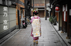 Geisha in street of Gion / Kyoto - Japan (red-illusion) Tags: geisha street gion kyoto japan