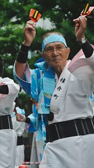 The Yosakoi Soran Festival 2017.