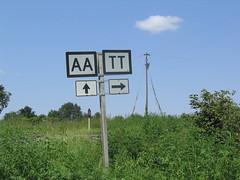 """At the Intersection of AA & TT"" (Garrett Fuller) Tags: saline county missouri nelson hardeman arrowrock rural aa tt intersection"