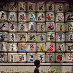 Realm of the Spirits (Paul Brouns) Tags: meji shrine japan tokyo park