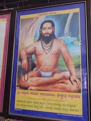 Sri Sadguru Samartha Narayana Maharaj Ashram Harihara  Photography By Chinmaya.M (4)