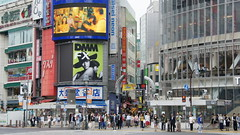 DSC03025 (Papi Hsu) Tags: 渋谷 澀谷 日本 東京 shibuya japan tokyo dslr sony a500