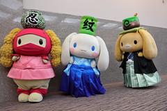 53AF7025 (OHTAKE Tomohiro) Tags: sanriopurolandgreeting tama tokyo japan jpn