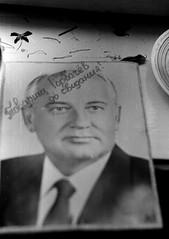 Comrade Gorbachev, bye! (sabpost) Tags: retro vintage scan film bw ussr ссср пленка сканирование скан негатив россия ретро old rare scans russia russian found photo siberia сибирь soviet горбачев mikhail sergeyevich gorbachev