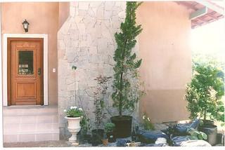 Reforma de casa, 2009