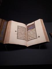 Türk İslam Eserleri Müzesi İstanbul (El Yazması Eserler) Handwriting Works (#foreverychild,hope) Tags: handwriting works