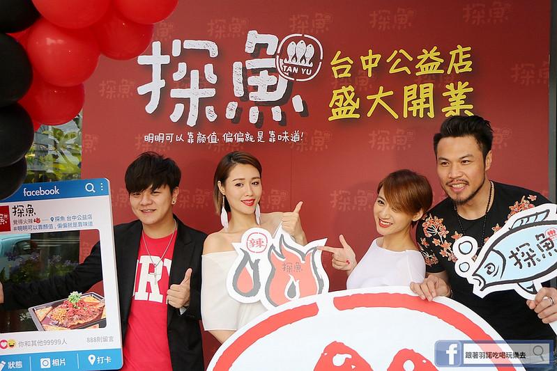 中國大陸人氣烤魚登台探魚台中公益店031