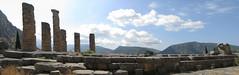 דלפי, יוני 2017 (shlomz) Tags: יוון דלפי עתיקות מוזאון ארכאולוגיה קיץ greece delphi archeology museum panorama stitched פנורמה