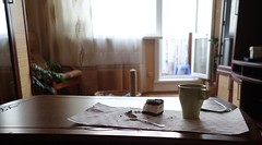 сладкое (Evgeny Galanin) Tags: торт чай