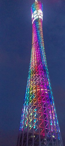 Canton Tower lighting up at night (Guangzhou)