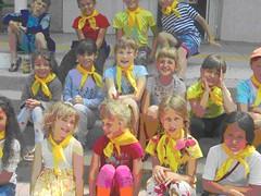 День защиты детей Крестьяновка.1