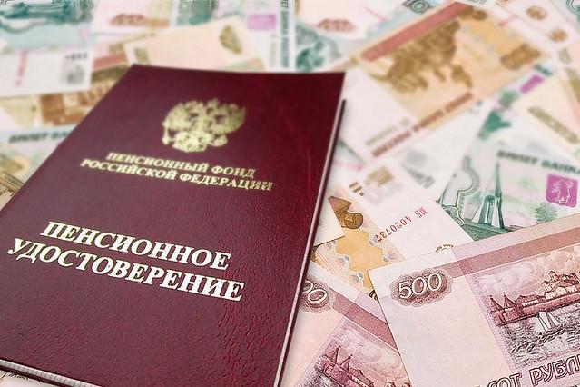 Средняя пенсия постарости вСамарской области— 13 378 руб.