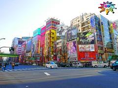 Tokyo=538 (tiokliaw) Tags: anawesomeshot burtalshot colours discovery explore flickraward greatshot highquality inyoureyes joyride outdoor photoshop recreaction scenery thebestofday wonderful