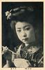 Kotoha of Nagoya 1913 (Blue Ruin 1) Tags: geiko geigi geisha nagoya japanese japan taishoperiod 1913 postcard kotoha rangiku