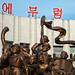170427_Nordkorea_0078.jpg