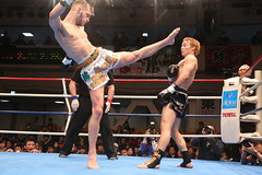 "ISKA World Muay Thai bantam champion 2017 • <a style=""font-size:0.8em;"" href=""http://www.flickr.com/photos/151571336@N06/34434264124/"" target=""_blank"">View on Flickr</a>"