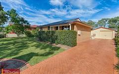 59 Tallagandra Drive, Quakers Hill NSW