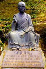 A DI DA PHAT QUAN THE AM BO TAT DAI THE CHI BO TAT GUANYIN KWANYIN BUDDHA 9138 (ketnoivietnam) Tags: amazing affectionate amitabha architecture art asia avalokitesvara awesome bangkok beautifull beijing palace bhutan bodhisattva bouddha buddha tooth relic temple buddhism buddhist china chinatown chua excellent fantastic flickraward gold golden guanyin hainan hdr history hong kong vietnam japan 佛 观音 観音 寺
