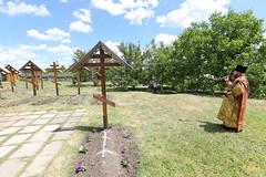 095. The Feast of All Saints of Russia / Всех святых Церкви Русской 18.06.2017