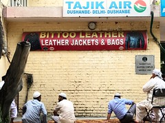 Greetings from Tajikistan... Just Landed in Dushanbe (Mayank Austen Soofi) Tags: delhi walla airline greetings islam prayer muslim from tajikistan just landed dushanbe