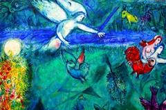 Musée national Marc Chagall (3) de Nice (17)ée national Marc Chagall(3) de Nice (17) (jackfre 2 (away for a few days)) Tags: france nice museum musée muséenationalmarcchagall sculptures mosaics marcchagall chagall art