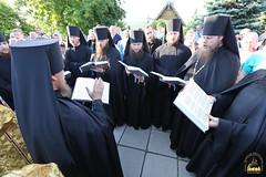 027. The Feast of All Saints of Russia / Всех святых Церкви Русской 18.06.2017
