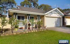 55 Corryton Court, Wattle Grove NSW