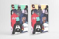 BLESS vol.1 / Cassette (Odeeno_) Tags: aggiungi tag beta beat sample odeeno lofi jazz soul funk hiphop fusion porpora tape ep album cassette bandcamp soundlcoud tripop downtempo mpc sp404 akai roland blues hithat drum rhodes piano kit keys pad mpd