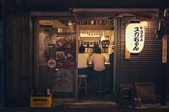 お帰りなさい (ajpscs) Tags: ajpscs japan nippon 日本 japanese 東京 tokyo city ニコン nikon d750 seasonchange summer natsu なつ 夏 2017 shitamachi tokyostreetphotography streetphotography street nightview nightshot nightphotography dayfadesandnightcomesalive tokyonight citylights tokyoinsomnia afterdark tokyoalley attheendoftheday urban people othersideoftokyo strangers walksoflife urbannight 居酒屋 お帰りなさい