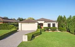 76 Turnbull Drive, East Maitland NSW