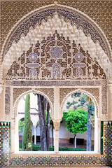 Mirador de Daraxa (ep_jhu) Tags: alhambra x100f mocárabe repetition intricate calligraphy fujifilm granada trees columns spain arches fuji tiles islamic arabesque españa windows andalucía es