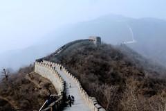 Wonder of the world. - (Giorgia Paleari) Tags: travelling wonderful wonder aroundtheworld china beijing thegreatwall beautifulplaces beautiful