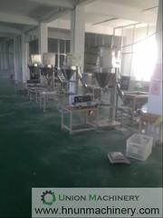 1kg  5kg 10kg Animal Feed Packing Machine (packing flour) Tags: filling machine packing 5kg 1kg 20kg 10kg 25kg 50kg