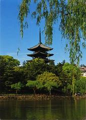 postcard - from PhoebeWai, Hong Kong (Jassy-50) Tags: postcard postcrossing japan nara kofukujitemple kofukuji temple pagoda buddhist sarusawapond sarusawa pond water unescoworldheritagesite unescoworldheritage unesco worldheritagesite worldheritage whs