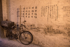 "Rua da Felicidade (""Happiness Street"") (andryn2006) Tags: macau shrine bicycle calligraphy"