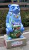 Birminghamshire (ahisgett) Tags: birmingham children's hospital charity wild art big sleuth 2017 bearmingham