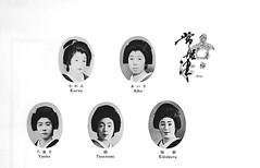 Miyako Odori 1978 027 (cdowney086) Tags: gionkobu miyakoodori vintage 1970s 祇園甲部 inoue 井上流 都をどり geiko geisha 芸者 芸妓 koren 小れん aiko あい子 yaeko 八重子 tsutsumi 鼓 kikuharu 菊春