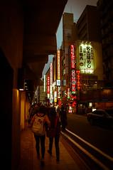 Nagoya Night (Mule67) Tags: nagoya 2017 japan blue hour night downtown 5photosaday