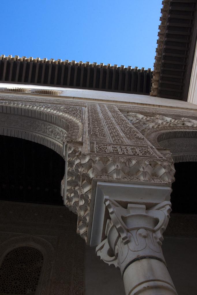 arabesque arches and pillars - photo #33