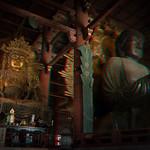 Temple Todai-ji, Kyoto thumbnail