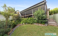 1 Ceanothus Close, Coffs Harbour NSW