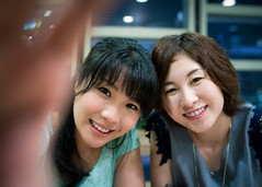 Two young women taking selfie picture on party (Apricot Cafe) Tags: img420512024years 3034years asia asianandindianethnicities expertise japan japaneseethnicity japaneseculture shinbashitokyo sigma35mmf14dghsmart tokyojapan beautifulwoman brainstorming business businesswoman carefree charming cheerful citylife closeup colorimage communication cultures friendship global happiness horizontal humanface indoors innovation lifestyles meeting night partnershipteamwork party people photography professionaloccupation satisfaction selfportrait selfie smiling success toothysmile twopeople waistup women working youngwomen