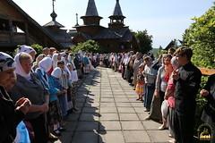 040. The Feast of All Saints of Russia / Всех святых Церкви Русской 18.06.2017