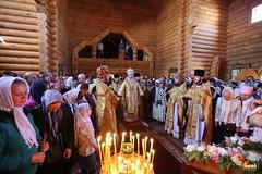 047. The Feast of All Saints of Russia / Всех святых Церкви Русской 18.06.2017
