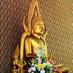 Wat Pan On, วัตพันอ้น thumbnail