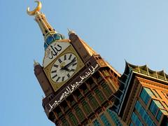 Happy Eid عيد سعيد (Khaled M. K. HEGAZY) Tags: nikon coolpix p520 makkah ksa kingdomofsaudiarabia outdoor closeup abrajalbait makkahroyalclocktower green yellow blue brown architecture windows clock crescent
