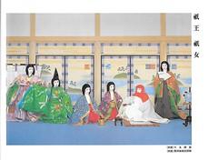 Miyako Odori 1978 003 (cdowney086) Tags: miyakoodori gionkobu inoue vintage 1970s 都をどり 井上流 祇園甲部 geiko geisha 芸者 芸妓