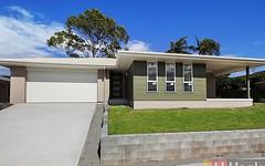 3B Edgar Street, Frederickton NSW