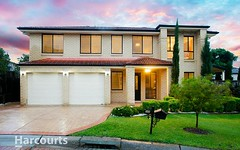 145 Brampton Drive, Beaumont Hills NSW